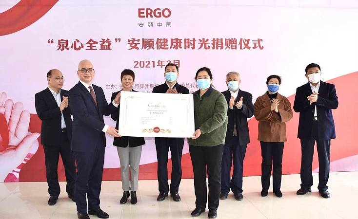 ERGO Group Supports Healthcare Services in Shandong Province